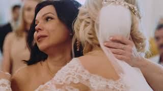 Свадьба 2018-очень трогательно до слез