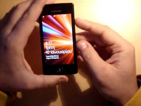 Samsung Omnia W I8350 @ myPhone.gr: Hands on παρουσίαση [2/3]