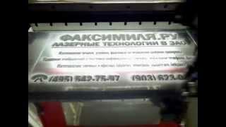 Изготовление табличек, печатей, сувенирная гравировка метро Юго-Западная ЗАО.(, 2014-02-28T11:12:00.000Z)