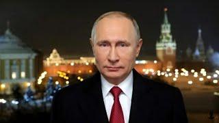 НОВОГОДНЕЕ ОБРАЩЕНИЕ ПУТИНА 2021 / Речь Владимира Путина Президента России на Новый Год 2021