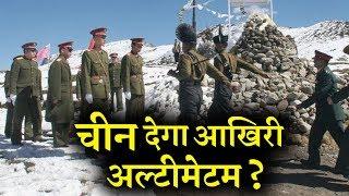 क्या डोकलाम से भारत को हटाना चीन के लिए बच्चों का खेल है ? INDIA NEWS VIRAL