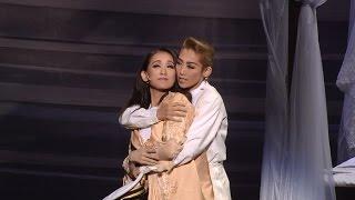 月組公演『舞音-MANON-』『GOLDEN JAZZ』初日舞台映像(ロング)