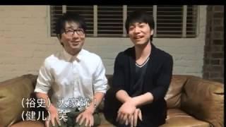 野島健児さん、中国語すごく上手 野島健児 検索動画 5