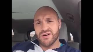 Обращение Тайсона Фьюри к Владимиру Кличко