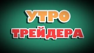 Куда вложить 20000 рублей чтобы заработать, чтобы получать по 70 000 руб ежемесячно!