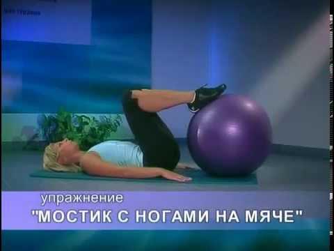 Упражнения при миоме матки: по методу Бубновского, йога