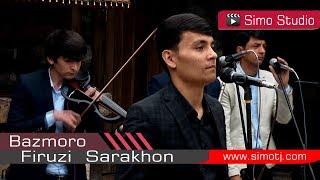 Фирузи Сарахон   Сартарошон  Firuzi Sarakhon   Sartaroshon   2018