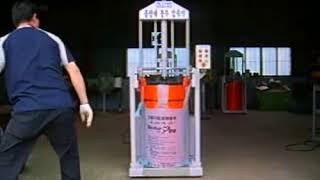 자동형식압축기(덕수ENG)