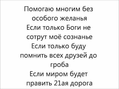 Клип MIDWAY - Get down