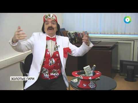 Золотые гири в Душанбе. 5000$ за гирю СССР неваляшку. Главная тема с Александром Жестковым