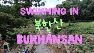Travel Tips - Bukhansan, Korea Swimming