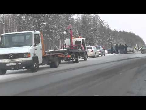 Авария на трассе Екатеринбург-Реж-Алапаевск 30.01.2016