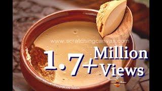 Bengali Mishti Doi Recipe  Bhapa Doi  Nolen Gurer Doi  Steamed Yogurt  Baked Yogurt  মষট দই