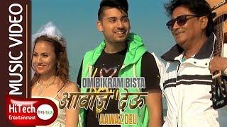 Awaz Deu | Music Video | Om Bikram Bista