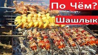 ЖЕЛЕЗНЫЙ ПОРТ 2019! ОБЗОР ЦЕН на НАБЕРЕЖНОЙ возле моря! Это вам не Крым! Часть 1