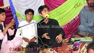 Dhorrey Hi Dhorrey Singer qamer Abbas khosa studio (2021) latest Dhorrey