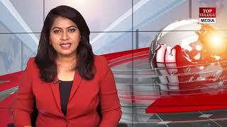 Top telugu Media 4pm News Bulliten