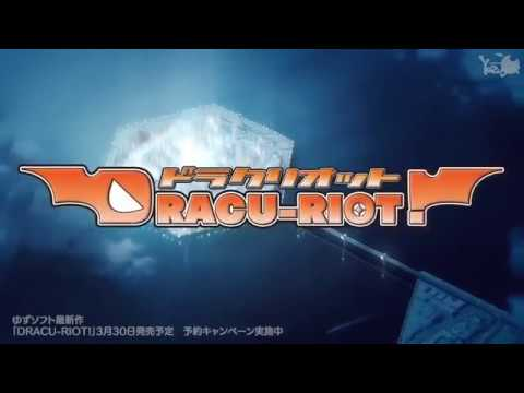 Dracu Riot Op Full Scarlet [Indonesia Sub]