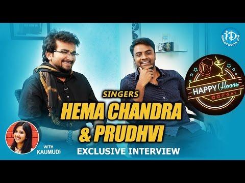 Singers Hemachandra & Prudhvi Chandra Interview || #Happyhours || Talking Movies with iDream # 254