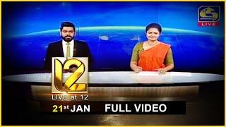 Live at 12 News – 2021.01.21 Thumbnail