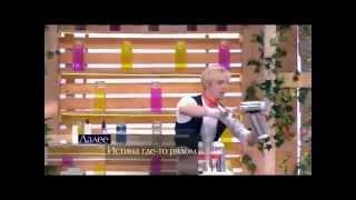 """Бармен Шоу в передачи """"Доброго здоровьица"""" на Первом канале!"""