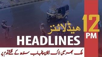 ARY NEWS HEADLINES | 12 PM | 1 APRIL 2020