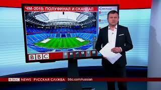 """ЧМ-2018: Чего стоила Хорватии """"Слава Украине!"""""""