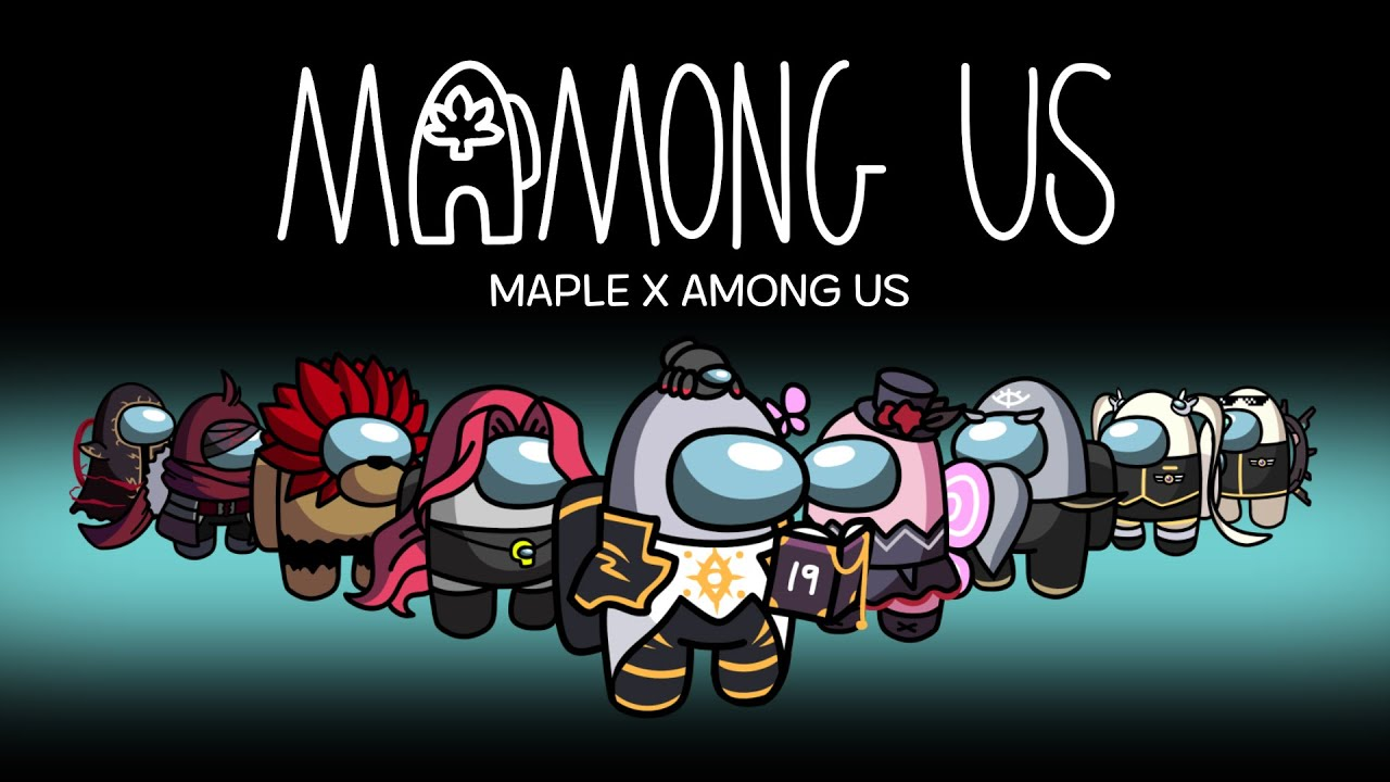 [메이플] 메몽어스 1화 (Maple Story x Among Us Animation)