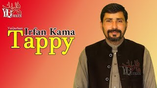 Irfan Kamal Pashto New Songs 2017 Irfan Kamal New Tappy Tapy Tappezai