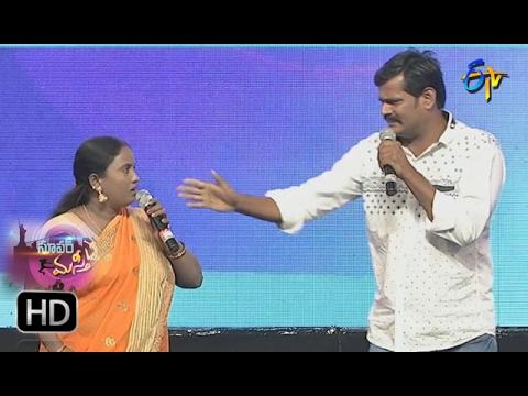 Nellore Borothers Performance |Super Masti| 29th January 2017| ETV Telugu