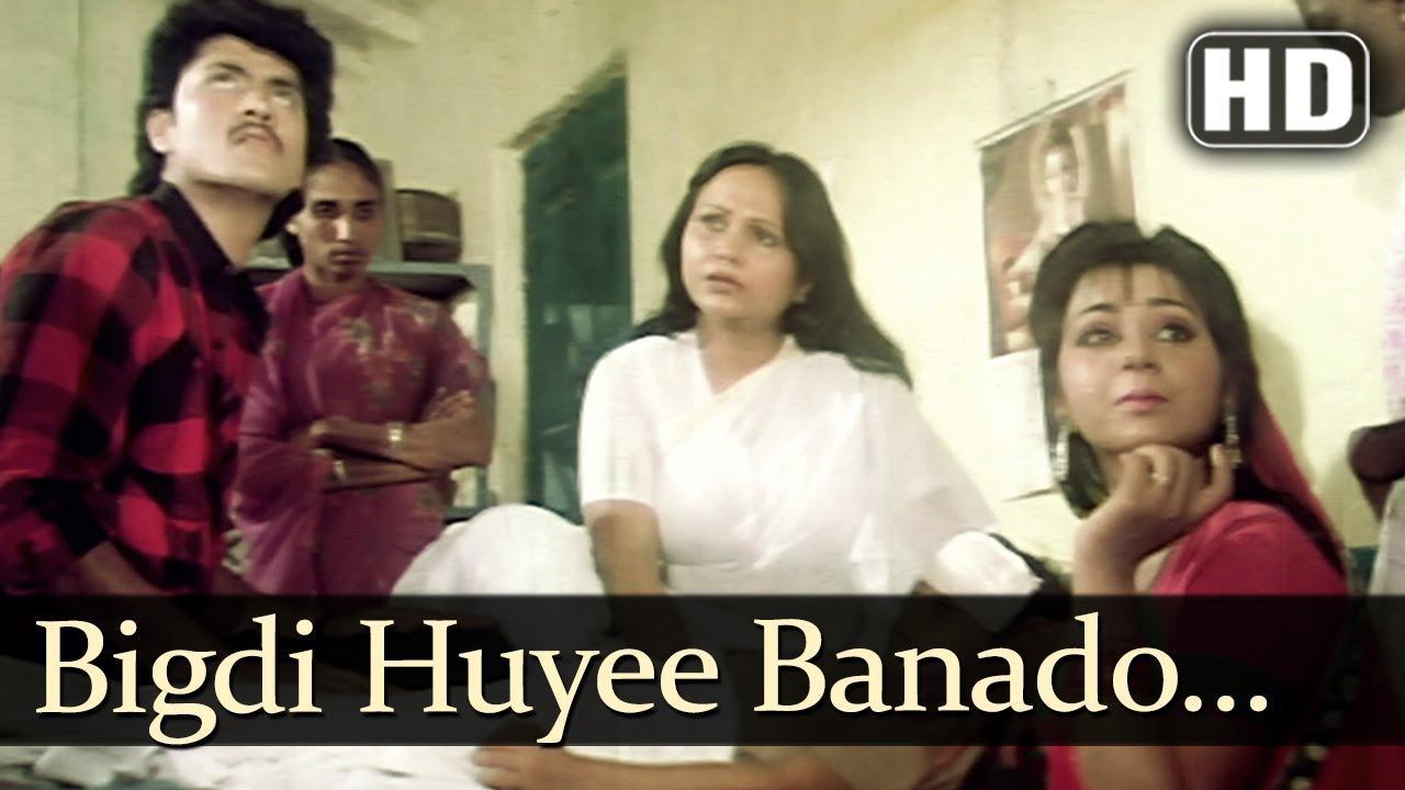 Aag Ke Sholay Bigdi Huyee Banado SarkaarEMadina HD Aag Ke Sholay Movie