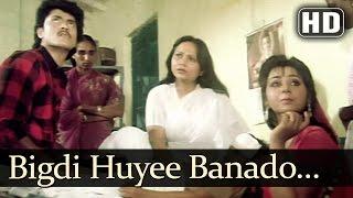 Bigdi Huyee Banado Sarkaar-E-Madina - (HD) - Aag Ke Sholay Movie Songs - Sumeet Saigall,Hemant Birje