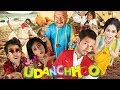Udanchhoo (2018)   Prem Chopra   Ashutosh Rana   Rajniesh Duggall   Bollywood Latest Movies