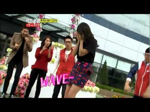Running Man Ep. 114 - Moon Geun Young Wave & Popping Dance Travel Video