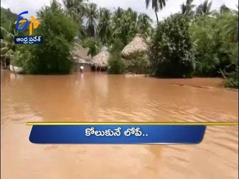 12 Noon   Ghantaravam   News Headlines   16th August 2019   ETV Andhra Pradesh