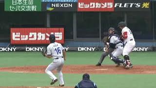 サブマリンvsサイドハンド 5月30日 ロッテ-横浜 試合前半ダイジェスト thumbnail