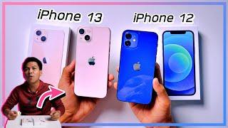 พรีวิว iPhone 13 จากคนใช้ 12 และ 11 มาก่อน มีอะไรเพิ่มขึ้นมาบ้าง ??