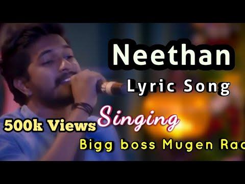 neethan-neethan---full-lyrics-song-|-mugen-rao-neethan-songs-|-mugen-bigg-boss-songs|neethan-lyrics
