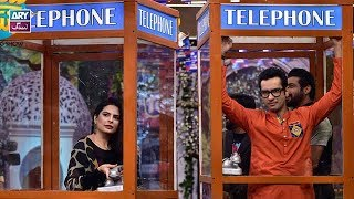 """""""Jagha Khali Hai"""" is played by Saqib Sameer, Sohail Sameer, Vasia Fatima & Aadi"""