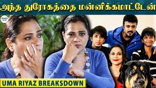 என் பையனுக்கு SCHOOL FEES கட்டமுடியாம தவிச்சேன் - Uma Riyaz Reveals for the FIrst Time | LittleTalks