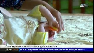 В Казахстане с каждым годом становится все меньше детей-сирот