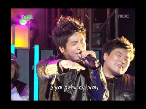 2004 annual campaign(MC Mong & Rain), 2004 연중캠페인(엠씨몽 & 비), Music Camp 20041030