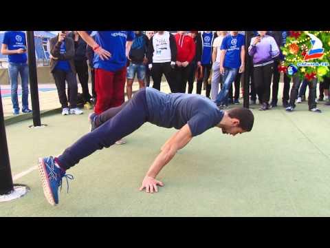 Мастер-класс по Workout провел победитель соревнований