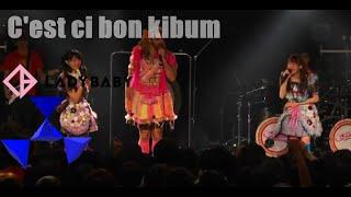 C'est si bon kibun una canción que genera alegría y en mi opinión e...