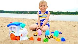 Паровозик и Машинки на пляже - Ищем яйца с сюрпризами. Video for kids(Это история с игрушками, где паровозик попросил помощи у Даника найти его потерянных пассажиров, а пассажир..., 2015-07-21T03:00:00.000Z)