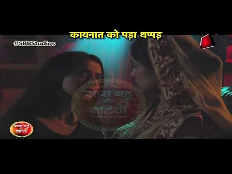 Sufiana Pyaar Mera: WHAT! Kaynaat Get SLAPPED?