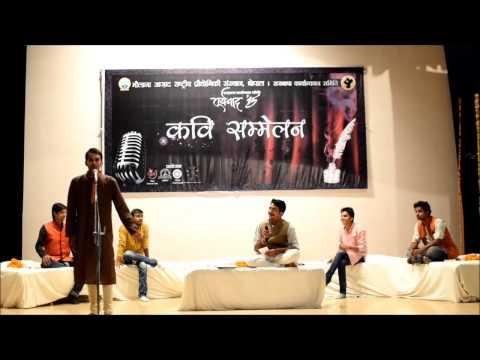 Tooryanaad'15 : Kavi Sammelan Part 5