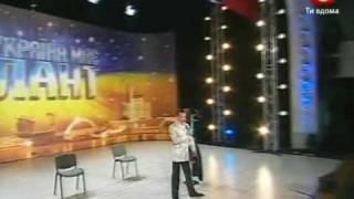 Валерий Юрченко Украина маэ талант