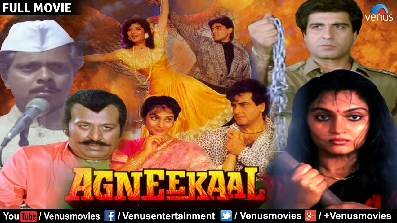 Agneekaal - Full Movie | Hindi Movies Full Movie | Jeetendra Movies | Latest Bollywood Full Movies