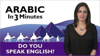 Learn Arabic - Arabic in 3 Minutes - Do you speak English?
